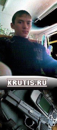 Кирилл Рудой, 9 мая 1994, Белгород, id74949927