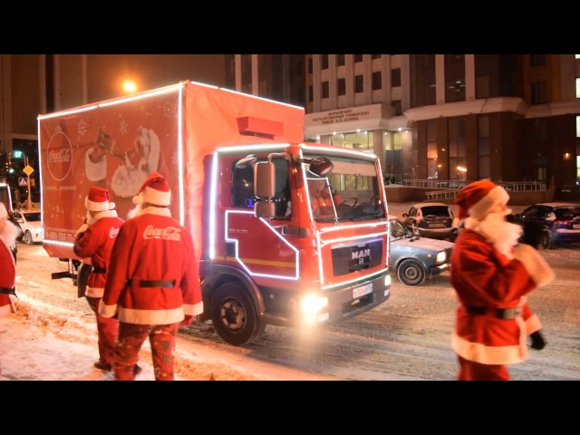 Рождественский караван Coca-cola. Праздник к нам приходит! Саранск, площадь Тысячелетия 18.12.16 - Встреча грузовиков