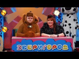 Однажды в России, 3 сезон, 27 серия