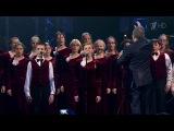 Большой детский хор им. Попова — «Последнее письмо». Брат 2. 15 лет спустя. Фрагмент выпуска от 12.06.2016
