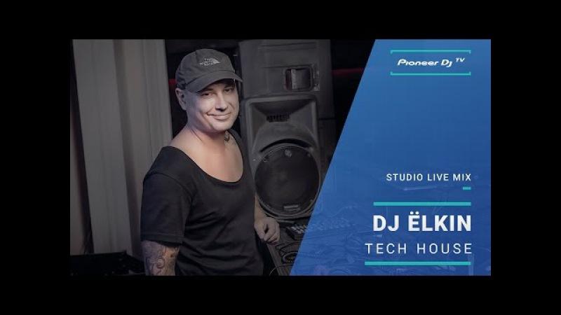 DJ Ёlkin tech house @ Pioneer DJ TV   Novosibirsk