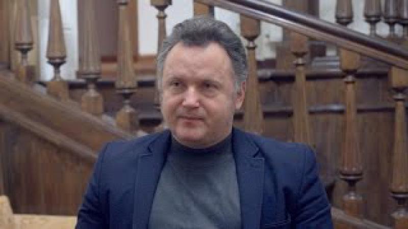 Мистицизм и его роль в общественной жизни. Александр Сагайдак