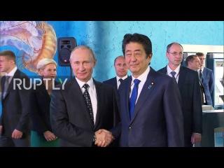 Россия: Путин поздравил Синдзо Абэ и Пак Кын Хе в Приморском Аквариум во время ВЭФ.