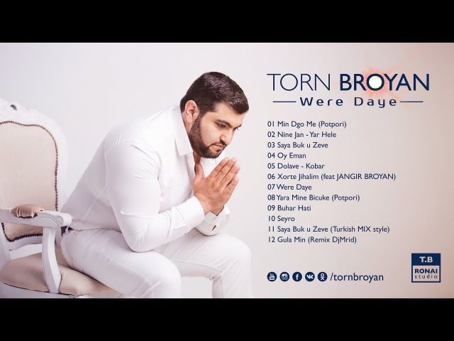 Torn Broyan - Buhar Hati | Торн Броян (Official Audio) 2016