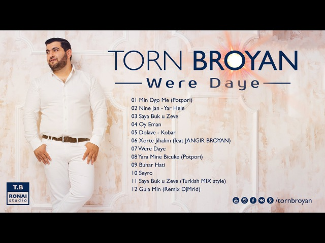 Torn Broyan - Saya Buk u Zeve | Торн Броян (Official Audio) 2016