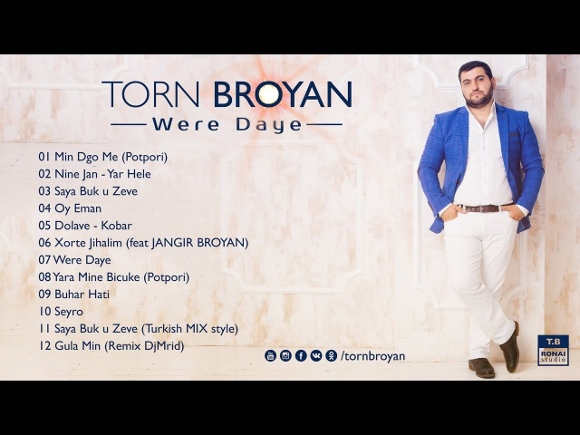 Torn Broyan - Yara Mine Bicuke POTPORI | Торн Броян (Official Audio) 2016)