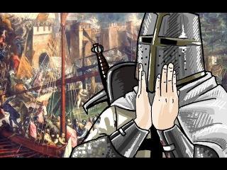 Вся правда о крестовых походах в играх и в реальности
