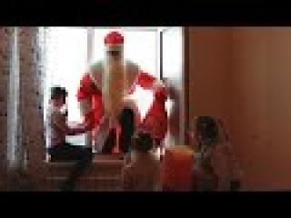 Дед Мороз залез в окно Новый Год Исполнение желаний Сказки Санта Клаус Помощь М ...