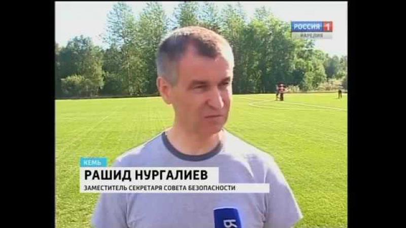 Рашид Нургалиев открыл новое футбольное поле в Кеми