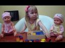 Кукла Беби Борн и Кукла Ненуко играют кубиками Никитиных. Doll Baby Born, Nenuko