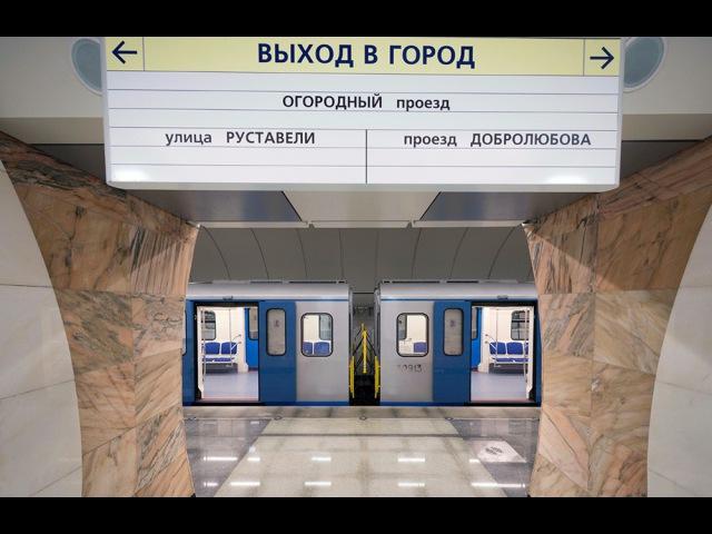 Московская неделя Эфир от 18 09 2016