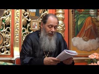 Письмо Иисуса к тебе.( Читает отец Владимир Головин, г.Болгар.)