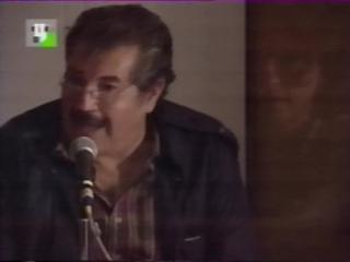 Без права на любовь / Nada Personal 93