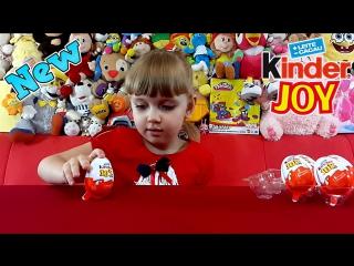 Открываем новый Киндер Джой 2015 (Команда Мстители Общий Сбор) Kinder Joy Avengers Assemble