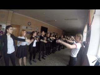 День рождения РДШ   гимназия №12 г.Тверь   флешмоб