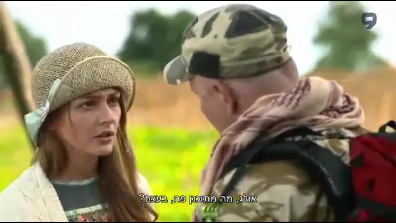 Барс и лялька...(Татьяна Казючиц и Владимир Епифанцев,Дмитрий Шевченко)..