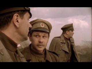 Гибель империи 5. Прорыв (2005) DVDRip