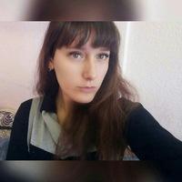 Алина Самигулова
