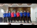Авторська пісня, КВК пожежників, 12.04.2016