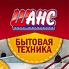 Сеть магазинов «Шанс». г. Петрозаводск