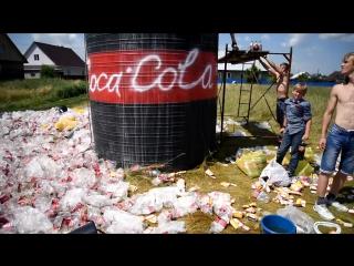10 000 ЛИТРОВ КОКА-КОЛА + МЕНТОС _ 10 000 liters of Coca-Cola + Mentos