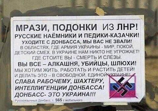 Украина готова постоянно и бессрочно поддерживать режим прекращения огня, - СЦКК - Цензор.НЕТ 9229