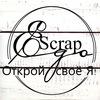 ScrapEgo