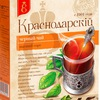 Krasnodarsky-Chay Krasnodarsky-Chay