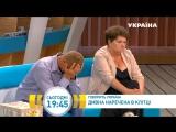 Странная невеста в клетке | Говорит Украина