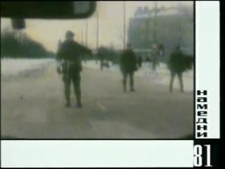 Польша.декабрь 1981-го (из Намедни.Наша эра)