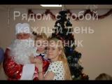 Участница конкурса Абрамова Светлана