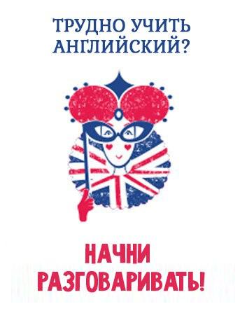 """Афиша Саратов """"Английский за кулисами""""-Курсы английского языка"""