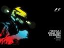 F1 2012. 07. Гран-При Канады, гонка