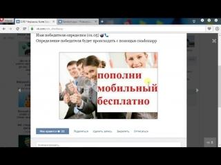 Повторное проведение АКЦИИ - 50 гривень на мобильный