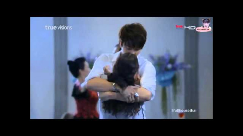 Клип на дораму полный дом Таиланд