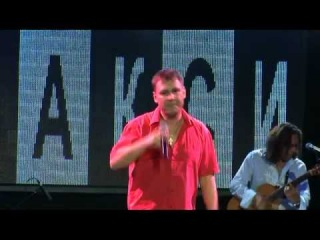 Алексей Степин Дорога да гитара. 2008г.