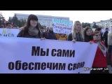 Донбасс сегодня (#14) Луганск - митинг против иностранной вооруженной миссии на Донбассе