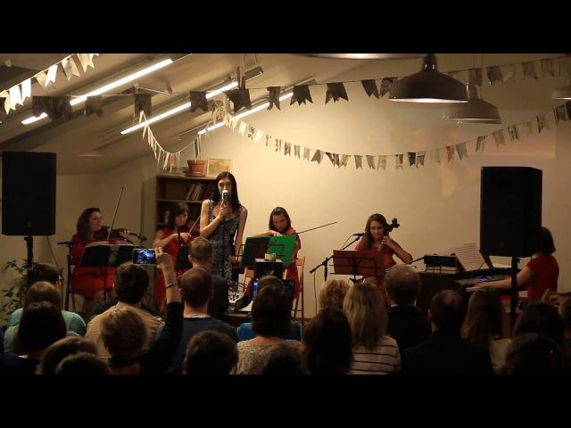 Саундтрек к х/ф Титаник — симфо-группа Пятый Элемент, Ольга Муринцева (вокал)