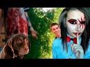 Хабаровские живодерки: боль зоофилки