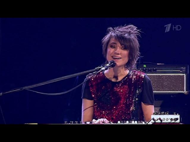 Земфира - Бесконечность (Первый канал, концерт Маленький человек, 3 апреля 2016)