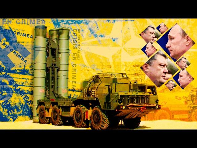 Detrás de la Razón - Rusia contra EEUU, lo que esconde Ucrania