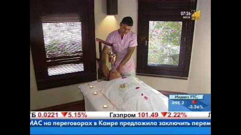 Турция. Мармарис. Турецкий массаж, драгоценности и торговля. Отдых и Туризм