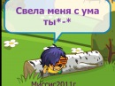 Клип на песню: Носа на русском