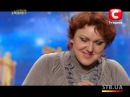 Екатерина Соколенко Україна має талант 5 Кастинг в Донецке
