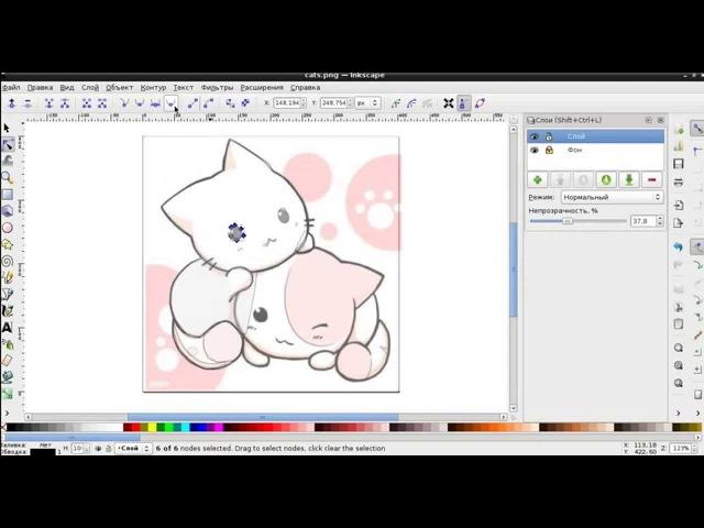 Обводка и раскрашивание в Inkscape
