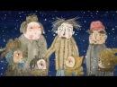 Мультфильм Какие сны снятся медведю.реж. Руслан Синкевич. Белоруссия
