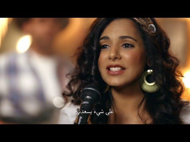 My life is Yours..Lovely Arabic Christian Song-Middle East[Lyrics /Subtitles@CC]