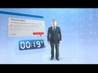 Личный кабинет абонента «Триколор ТВ»: Как получить пароль