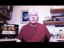 Дэвид Айк Про Третью мировую Россию Путина и Сатанинский Культ Хэллоуина и Рождества