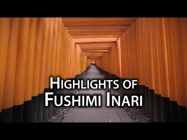 Places to Go: Fushimi Inari Taisha